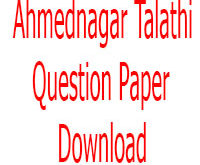 ahmednagar talathi bharti question paper 2014