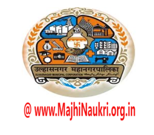 Ulhasnagar Mahanagarpalika Recruitment 2020
