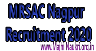 MRSAC Nagpur Recruitment 2020