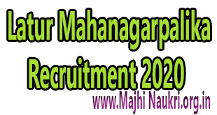Latur Mahanagarpalika Recruitment 2020